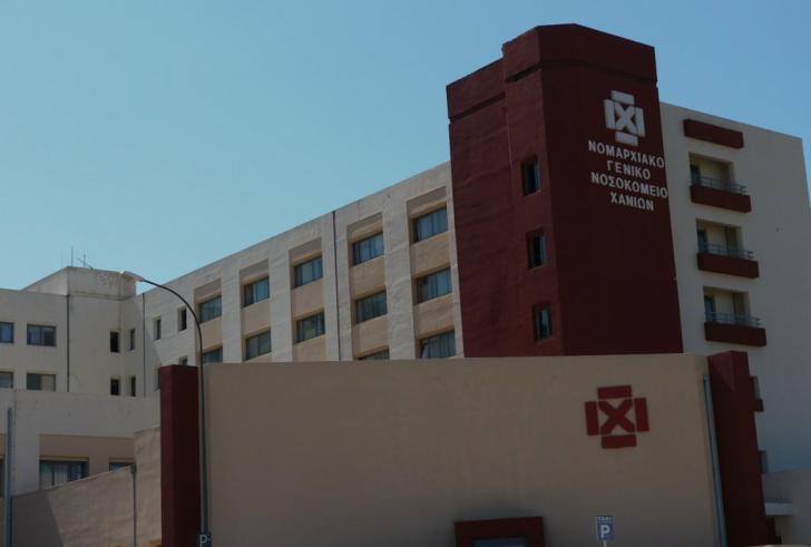 Συνεχίζονται οι εγγραφές στο Δημόσιο ΙΕΚ του Γενικού Νοσοκομείου Χανίων