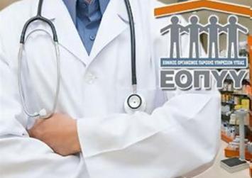 Μόνο το 10% των γιατρών του ΕΟΠΥΥ έχει πληρωθεί για τις υποβολές Μαρτίου