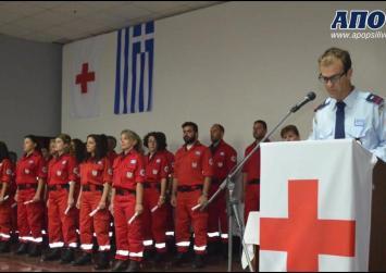 Εθελοντισμός στη Μεσαρά Σαμαρείτες του Ελληνικού Ερυθρού Σταυρού Μοιρών