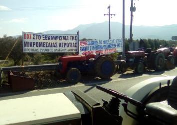 Οι εργαζόμενοι του ΠΑΓΝΗ στηρίζουν το μπλόκο των αγροτών στα Πραιτώρια