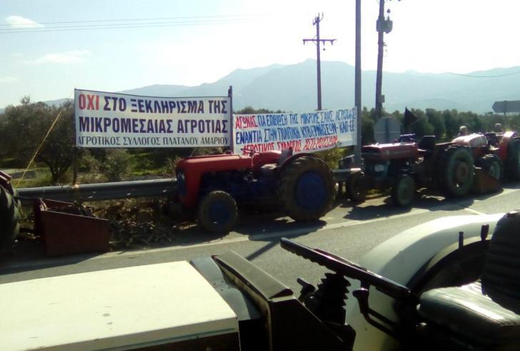 Κατεβαίνουν σε συλλαλητήριο οι αγρότες ενάντια στο πολυνομοσχέδιο