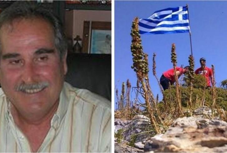 Δήμαρχος Φούρνων : Δεν κατέβηκε καμία σημαία