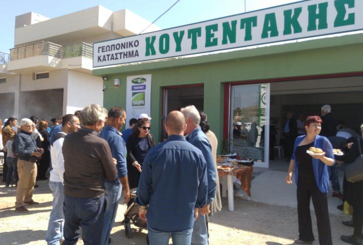 «Γεωπονικό Κατάστημα Κουτεντάκης»: Ότι χρειάζεται ο αγρότης! (φώτο)
