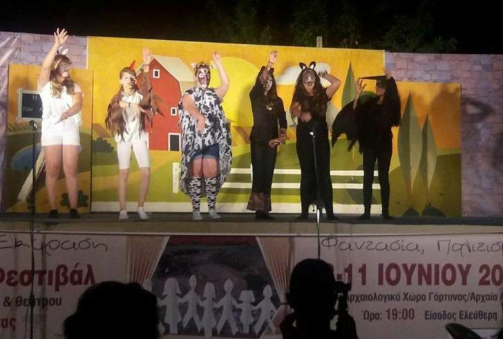 Το πρόγραμμα του μαθητικού φεστιβάλ θεάτρου και μουσικής Δήμου Γόρτυνας