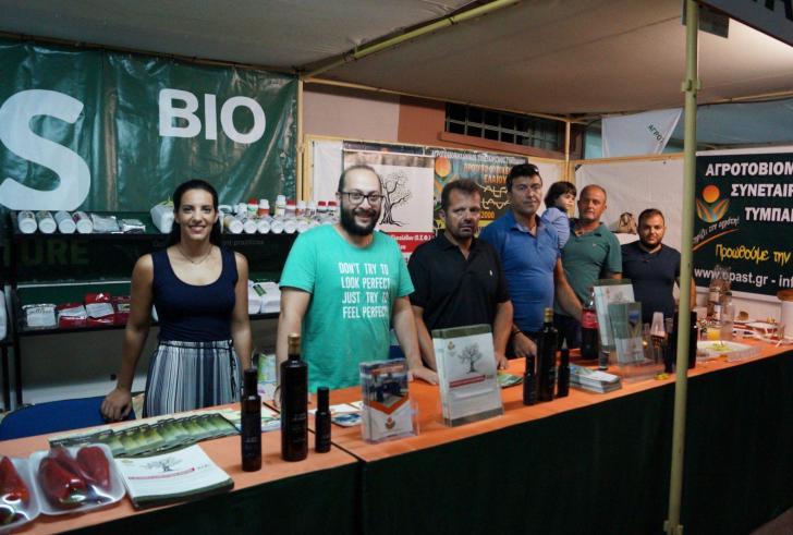 Συμμετοχή του Συνεταιρισμού Τυμπακίου στη  Γεωργική Έκθεση Μεσαράς