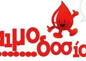 Άλλη μια εθελοντική αιμοδοσία στην Αγία Βαρβάρα