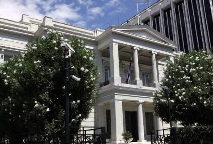 ΥΠΕΞ:  Η Ελλάδα αλληλέγγυα στον ιταλικό λαό