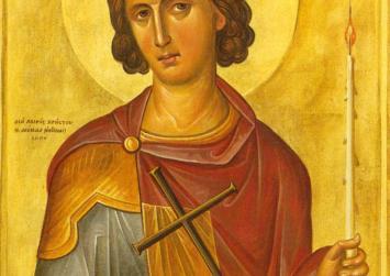 Άγιος Φανούριος ο Μεγαλομάρτυς