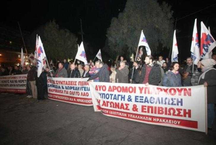 Ανακοίνωση-Διαμαρτυρία της Αγωνιστικής Συσπείρωσης Εκπαιδευτικών Ηρακλείου