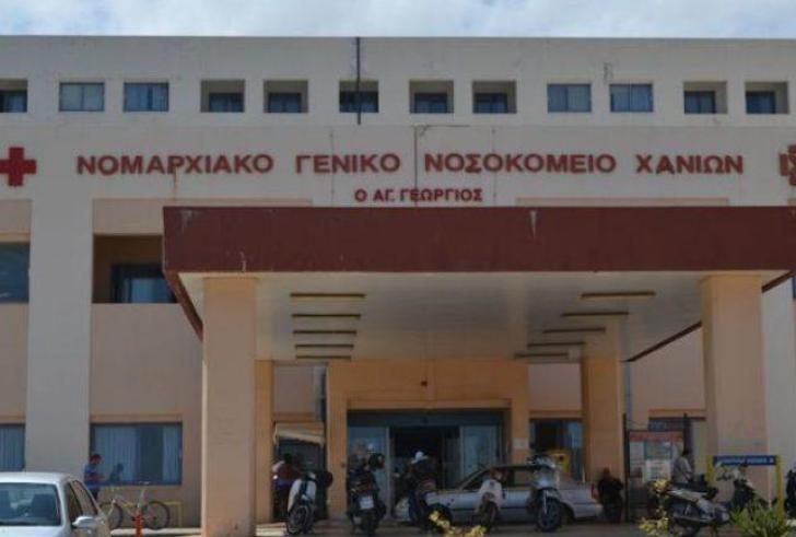 Μελέτη για νέα Ψυχιατρική Κλινική στο Νοσοκομείο Χανίων