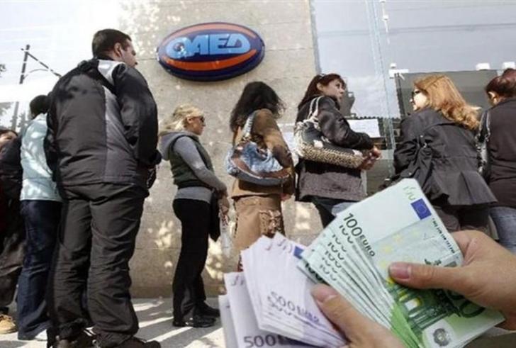 Δείτε ποιοί άνεργοι δικαιούνται βοήθημα από τον ΟΑΕΔ