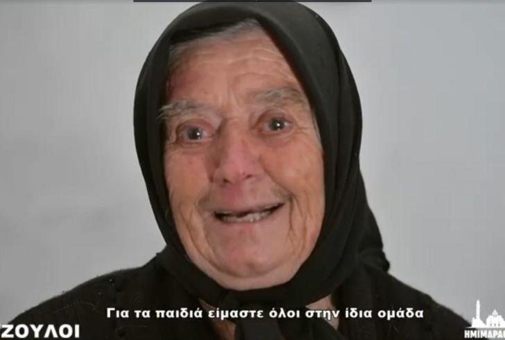 Νέο απολαυστικό βίντεο από τη γιαγιά του Ημιμαραθωνίου Κρήτης