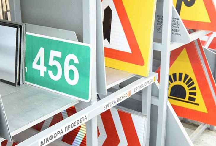 Αναβαθμίζεται η οδική ασφάλεια στο Δήμο Γόρτυνας