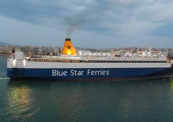 Το πλοίο για Κρήτη επέστρεψε εσπευσμένα στον Πειραιά