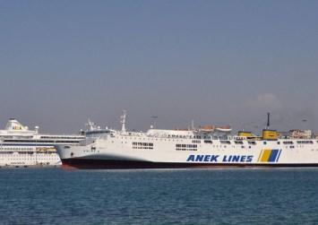 Λιμάνι Ηρακλείου: Τι ώρα αναχωρεί απόψε το πλοίο της ΑΝΕΚ