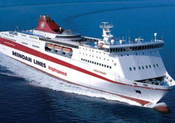 Μινωικές Γραμμές: Η ανακοίνωση για τα δρομολόγια των πλοίων (φώτο)