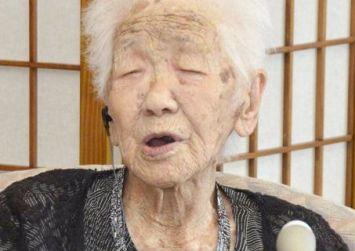 Mια Γιαπωνέζα 116 ετών o γηραιότερος άνθρωπος του κόσμου