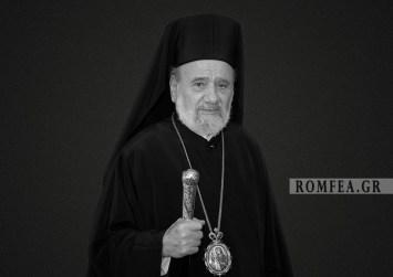 Εκοιμήθη ο ρεθυμνιώτης Αρχιεπίσκοπος Αυστραλίας Στυλιανός
