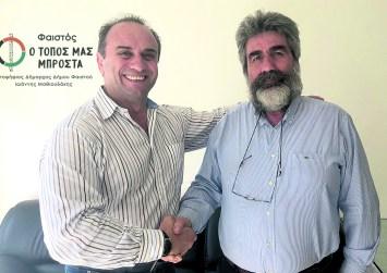 Με την παράταξη του υποψήφιου Δημάρχου Φαιστού Γιάννη Μαθιουδάκη, ο Εκπαιδευτικός Γιώργος Πετρουλάκης