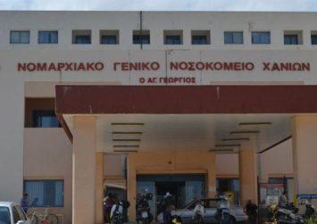 Κρήτη: Έκλεψαν την πόρτα αυτοκινήτου μέσα από το πάρκινγκ του νοσοκομείου!