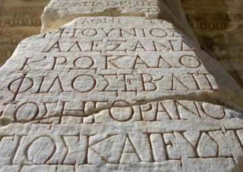 Αυτή είναι η μοναδική ελληνική λέξη που ξεκινά από «ζν»