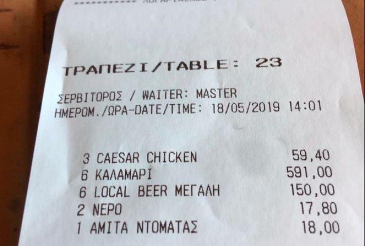 Μύκονος: Τι απαντά ο ιδιοκτήτης του εστιατορίου που χρέωσε 531 ευρώ για καλαμαράκια