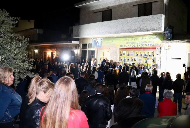 Εγκαινιάσε χθες στην Αγία Βαρβάρα το εκλογικό του κέντρο ο Νίκος Σχοιναράκης (φώτο)