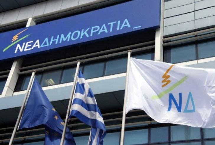 Αυτοί είναι οι υποψήφιοι βουλευτές της Νέας Δημοκρατίας στην Κρήτη