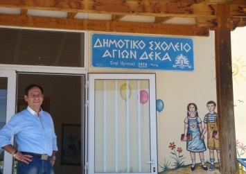 Δήλωση Γρηγόρη Γιαμαλάκη για την Σχολική Επιτροπή Πρωτοβάθμιας Εκπ/σης Γόρτυνας
