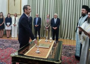 Ορκίστηκε πρωθυπουργός ο Κυριάκος Μητσοτάκης στο Προεδρικό Μέγαρο