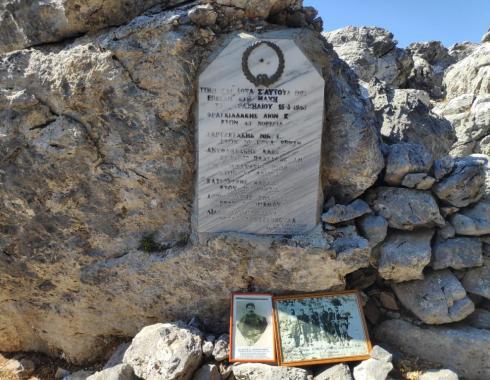 Επέτειος Μνήμης των Πεσόντων Αγωνιστών στο Τραχήλι Βοριζίων (φώτο)