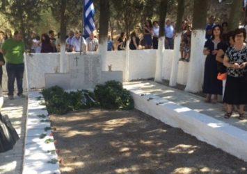 Εκδηλώσεις τιμής και μνήμης για τους 27 εκτελεσθέντες κατοίκους Σοκαρά