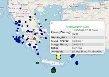 Νέος ισχυρός σεισμός 4,8 Ρίχτερ στην Κρήτη