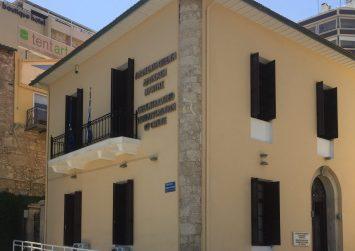 Αποκεντρωμένη Κρήτης – Συνάντηση με Συνεταιριστική Οργάνωση Ελαιοπαραγωγών
