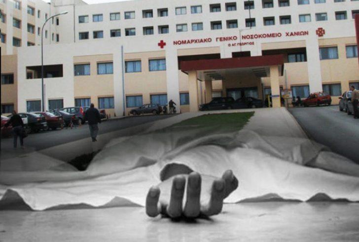 Σοκ στα Χανιά: Νεκρός 87χρονος που έπεσε από τον 5ο όροφο της χειρουργικής κλινικής