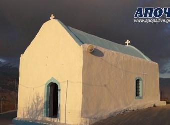 Το εκκλησάκι του Τίμιου Σταυρού στη Σανίδα (βίντεο)