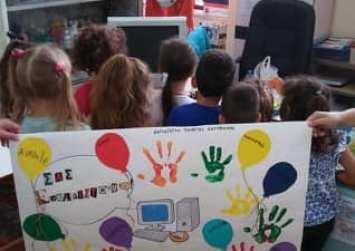 Η Κοινότητα Φανερωμένης στηρίζει τους μικρούς μαθητές!