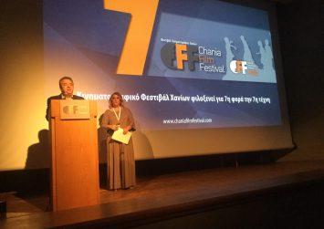 Το Chania Film Festival ξεπερνά τα όρια της Κρήτης