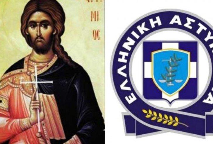 Τον προστάτη της Άγιο Αρτέμιο γιορτάζει η ΕΛΑΣ στους 4 νομούς της Κρήτης