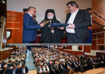 Συγκινητική & εγκάρδια η ανταπόκριση του κόσμου στην εκδήλωση του Δήμου Αγίου Βασιλείου στην Αθήνα