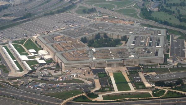 El Pentagono