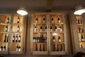 Wine Graca 77
