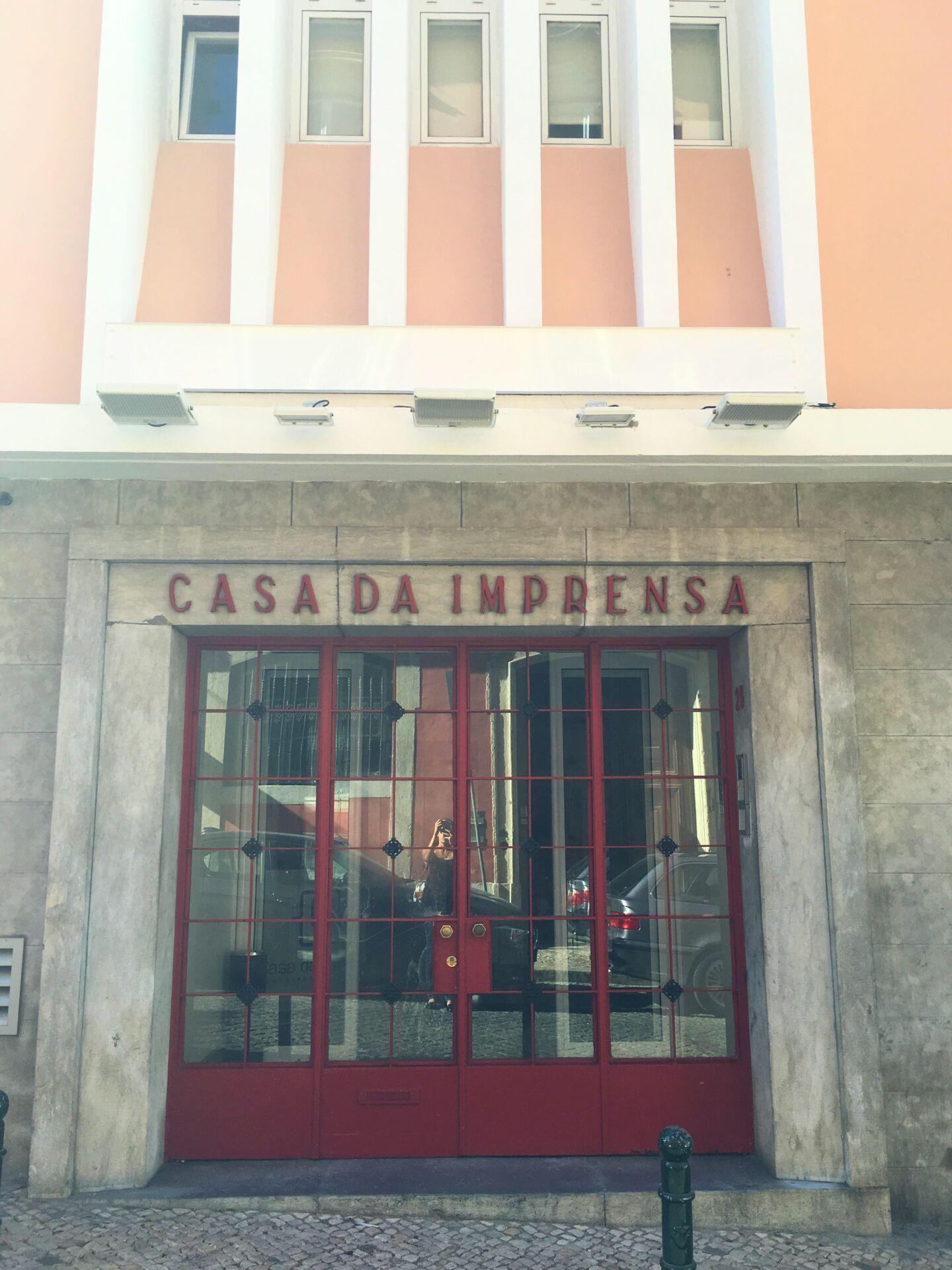 Portuguese door 14