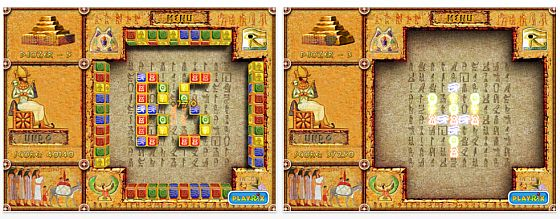 Brickshooter_Egypt_Screen