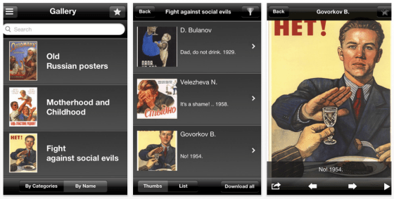 Soviet Posters HD Screenshots der Universal App für iPhone, iPod Touch und iPad
