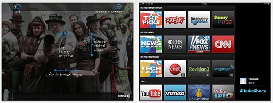iMediaShare Screenshot