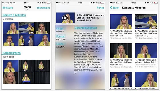 MediaTrainer App Screens