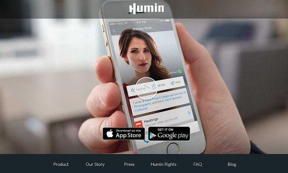 Humin hat sich die Unterstützung der Deutschen Telekom gesichert und ist jetzt in Deutschland an den Start gegangen. (Screenshot Humin Webseite)