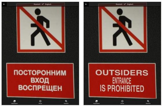 Bisher kann der Google Übersetzer Schilder in sechs Sprachen ins Englische übersetzen. Man kann aber natürlich auch den Text eines Schildes manuell eingeben, dann stehen 89 Sprachen zur Verfügung, in die übersetzt werden kann.