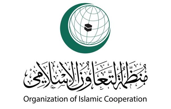 2nd OIC Summit on Science and Technology will be held in December